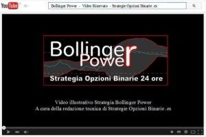 Video illustrativo della Strategia