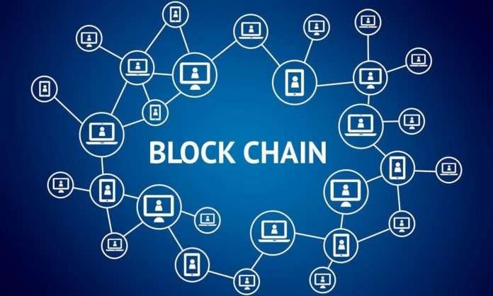 Cosa è Blockchain