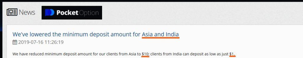 Pocket Option has reduced minimum deposit amount for our clients from Asia to $10; clients from India can deposit as low as just $1